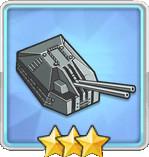 100mm二連装九八式高角砲T1