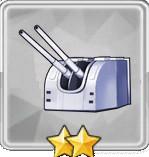 120mm連装砲T1
