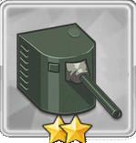 140mm単装砲T2