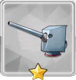 152mm単装砲(主砲)T1