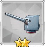 152mm単装砲(主砲)T2