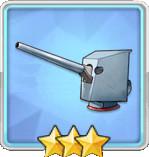 152mm単装砲(主砲)T3