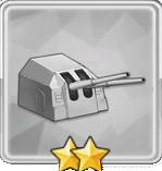 150mmTbtsKC/36連装砲T1