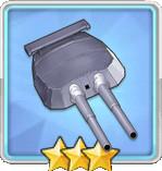 381mm連装砲T2