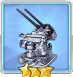 37mm連装機銃T2