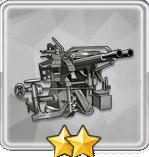 毘式40mm連装機銃T1
