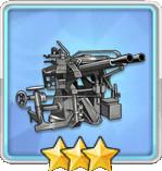毘式40mm連装機銃T2
