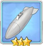 空母燃料タンクT2