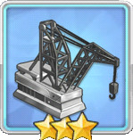 艦艇修理施設T1