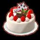 おおきなクリスマスケーキ