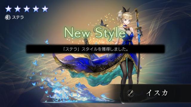 イスカ(AS)