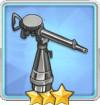 12.7mm対空機銃T3