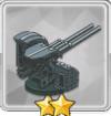 127mm連装高角砲T1