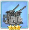 二連装ボフォース40mm機関砲T2