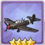 Ju-87C急降下爆撃機T3