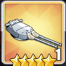 381mm連装砲改T3