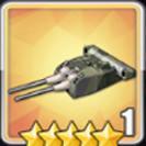試製203mm連装砲(3号)T0