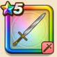 アリアハンの剣