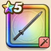 キーファの剣