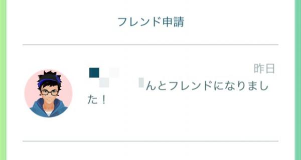 ポケモンgo 海外 フレンドコード