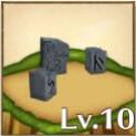 石碑の欠片4