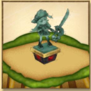 ウミルの像
