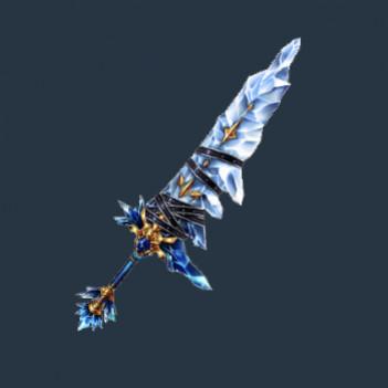 氷牙の大剣