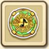 交響曲のルーン